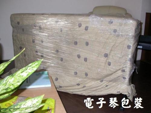 電子琴包裝 (6)
