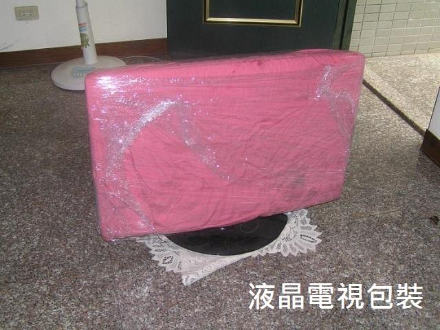 包裝照(2)