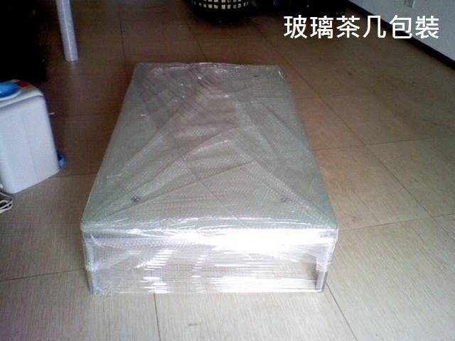 包裝照(6)